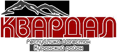 Курдаларин официальный сайт